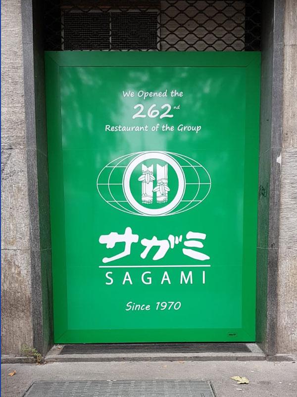 allestimento-visual-esterno-sagami-milano