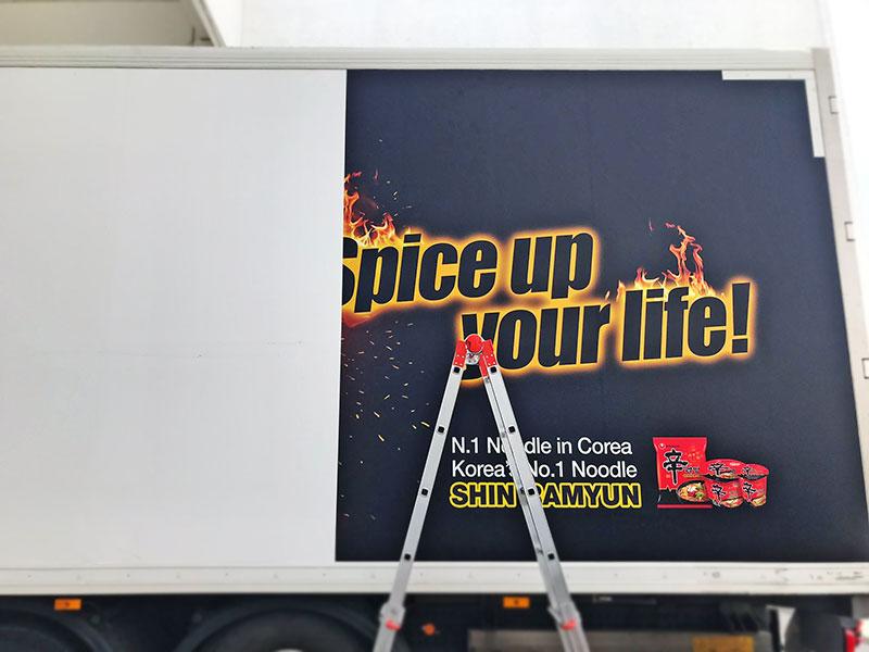 decorazione-veicoli-aziendali-fresh-tropical-milano-bonetti-pubblicita