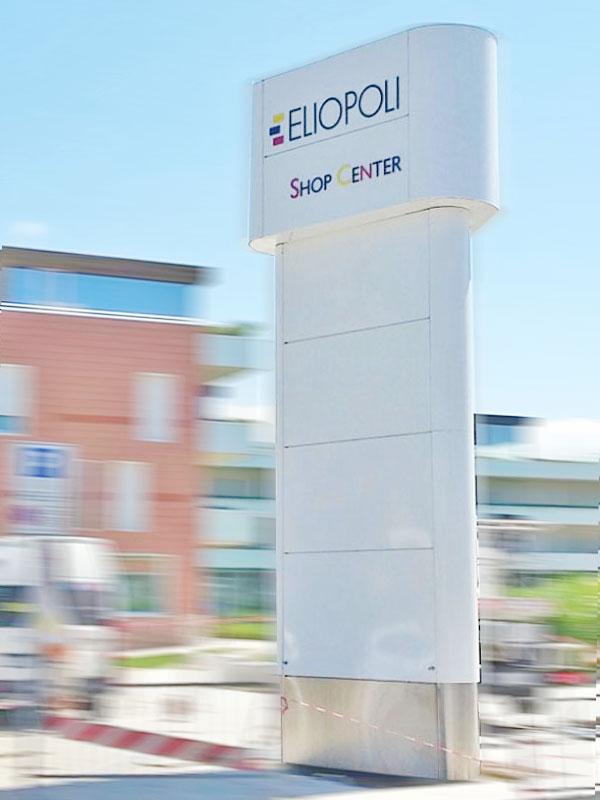 Totem-luminoso-centro-commerciale-Eliopoli-Pisa